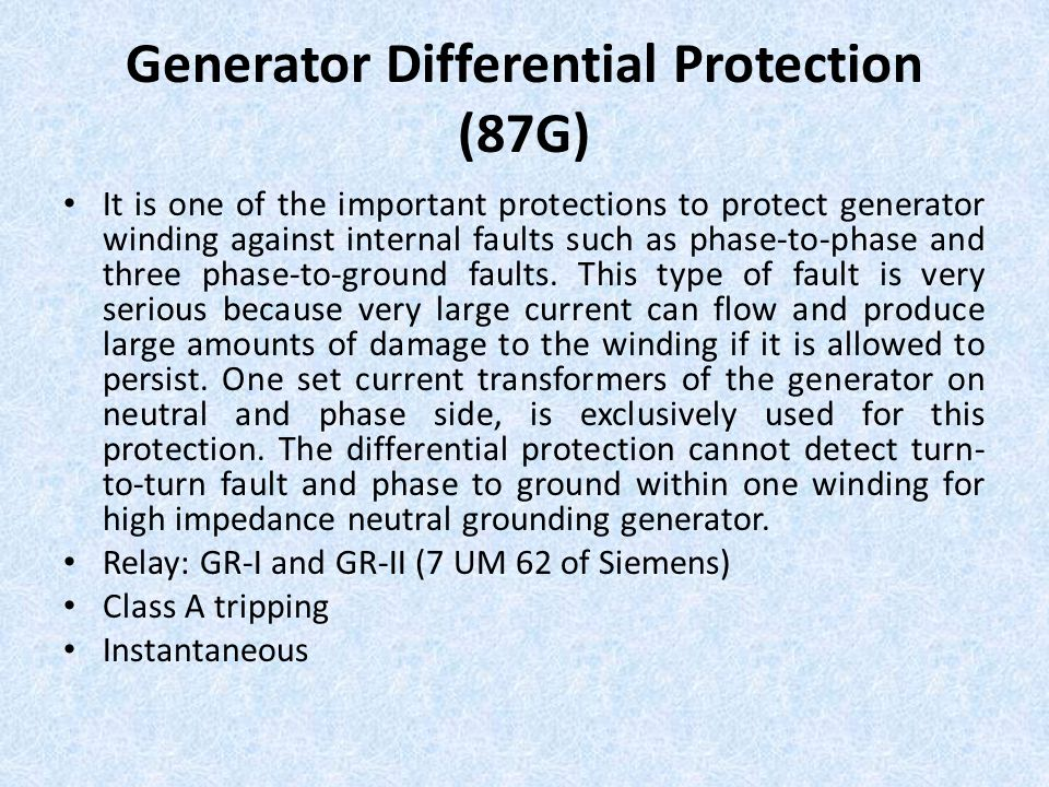 Generator Differential Protection (87G)