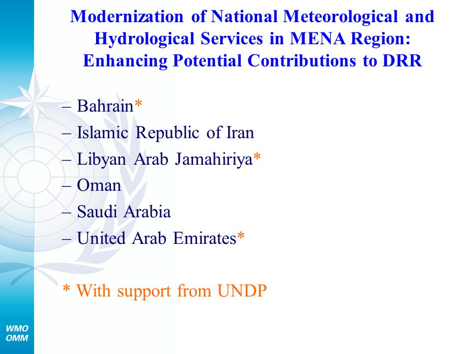 Modernization of National Meteorological and Hydrological Services in MENA Region: Enhancing Potential Contributions to DRR