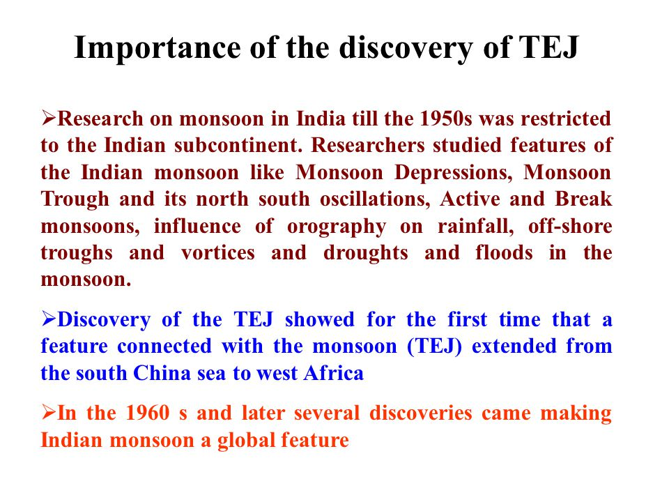 Importance of the discovery of TEJ
