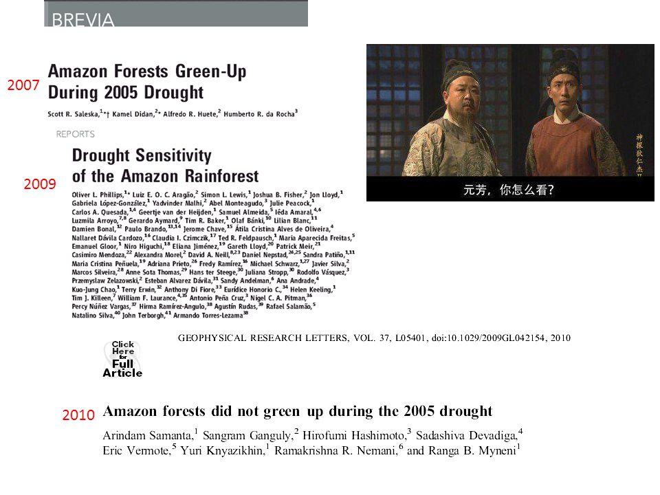 2007 2009 2010