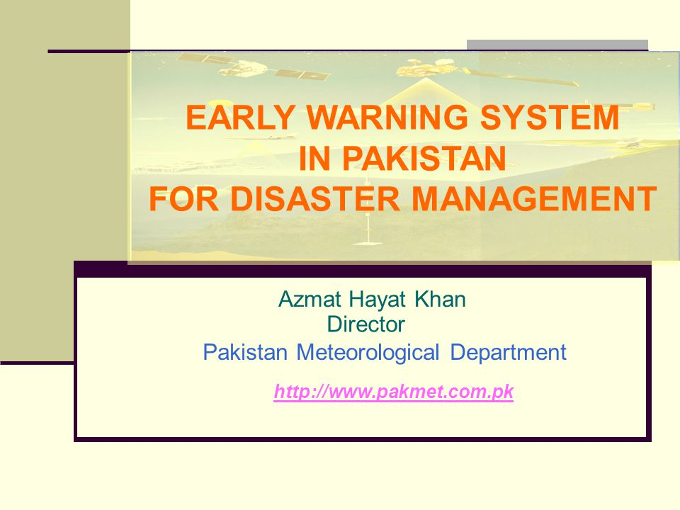 FOR DISASTER MANAGEMENT