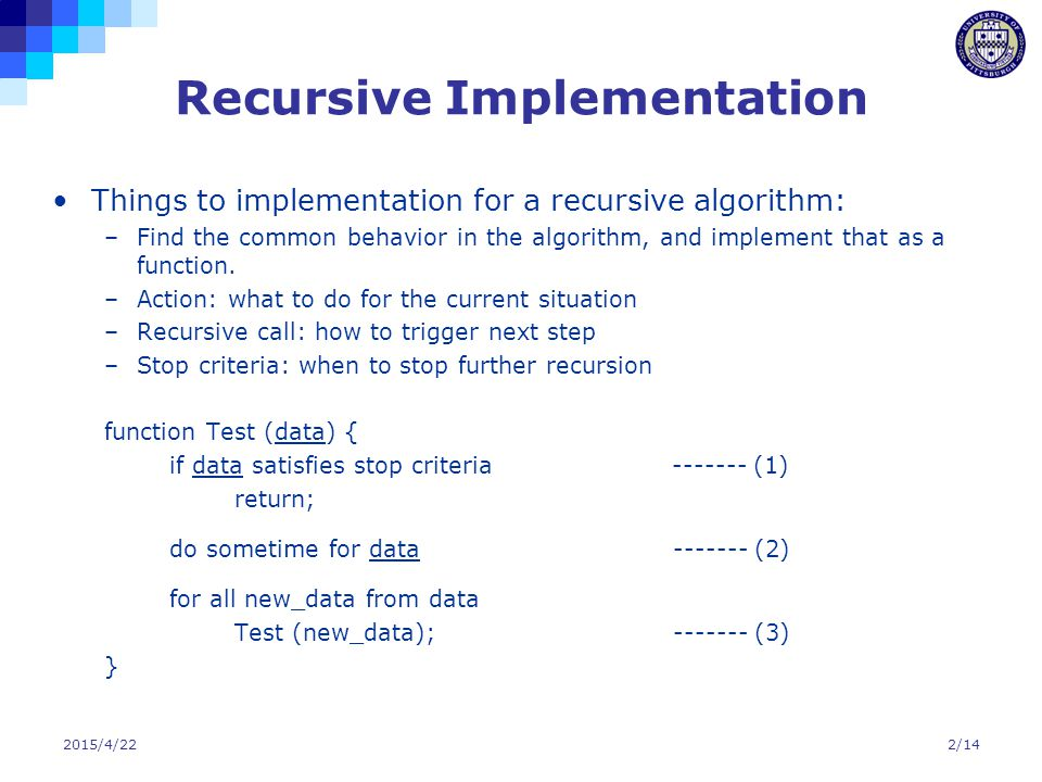 Recursive Implementation