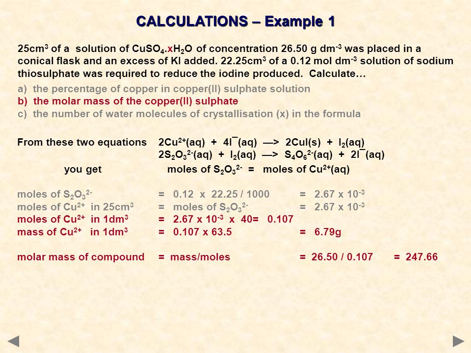 CALCULATIONS – Example 1