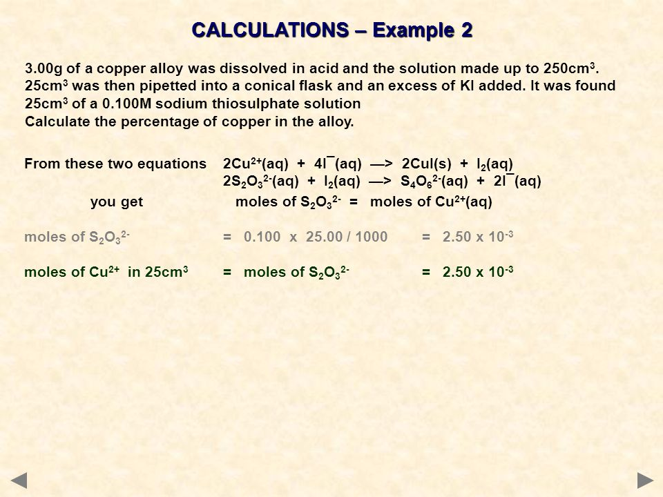 CALCULATIONS – Example 2