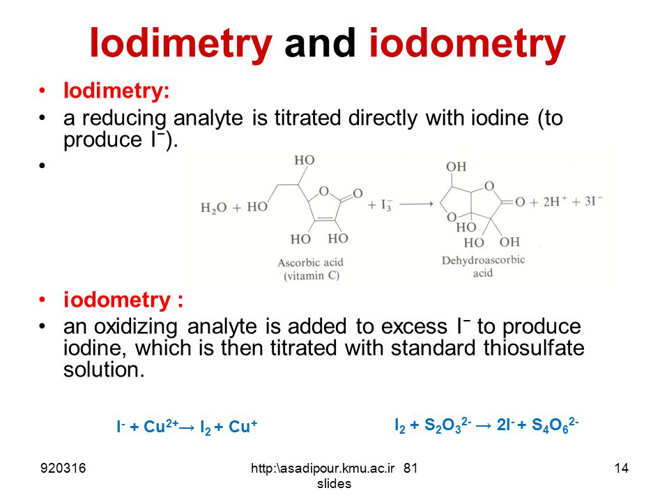 Iodimetry and iodometry