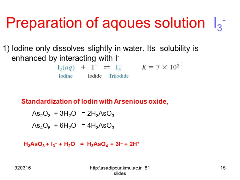 Preparation of aqoues solution I3-