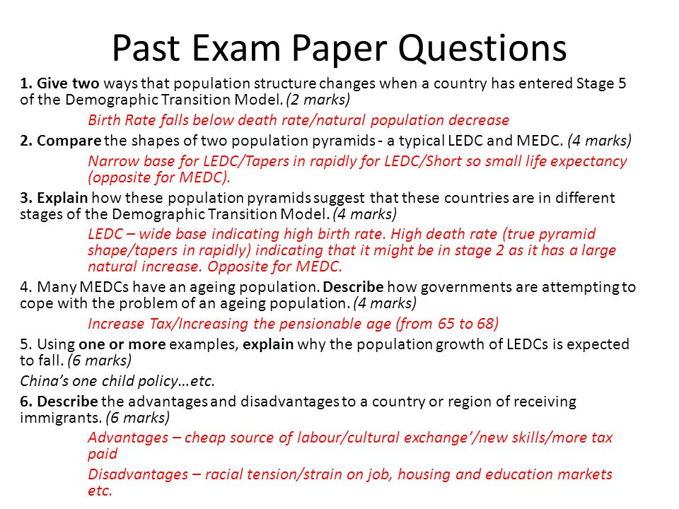 Past Exam Paper Questions