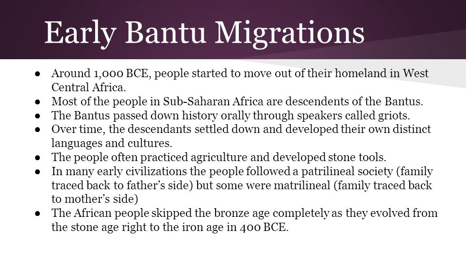 Early Bantu Migrations