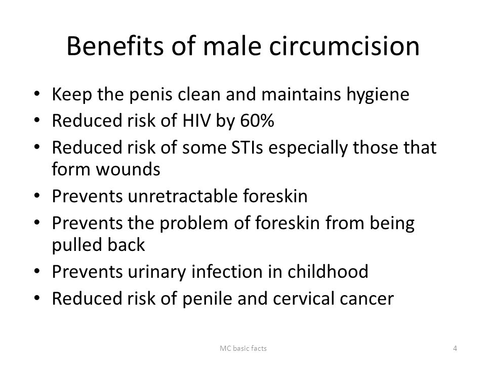 Benefits of male circumcision