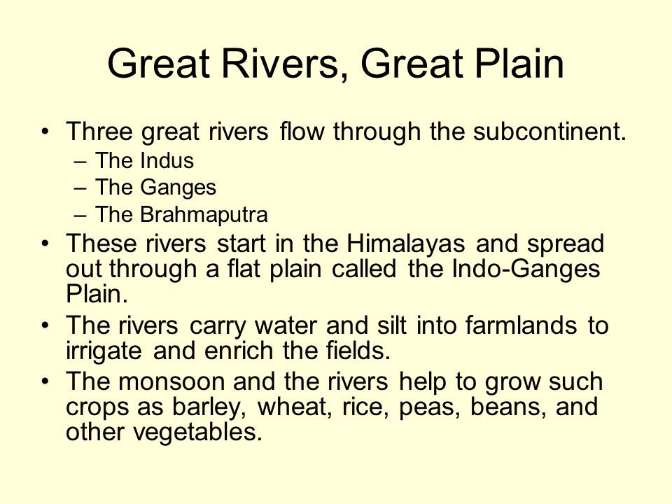 Great Rivers, Great Plain