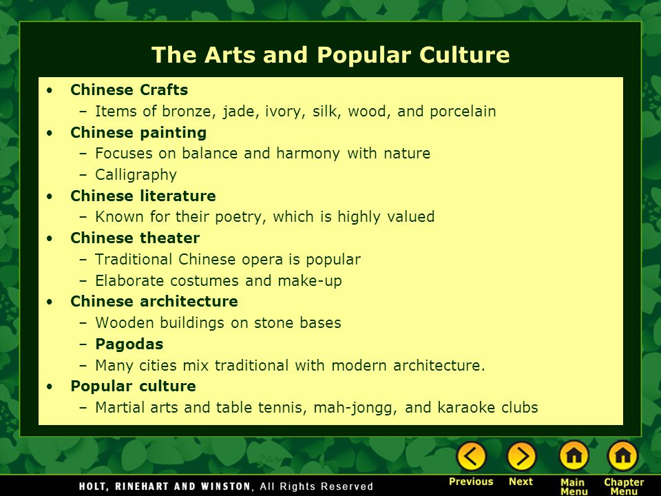 The Arts and Popular Culture