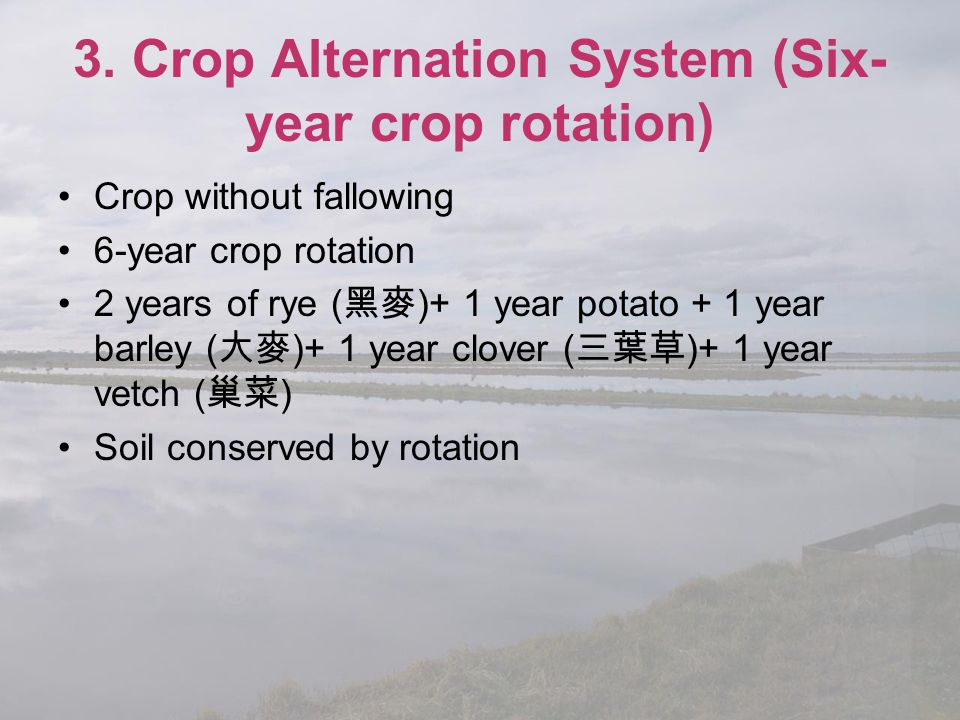 3. Crop Alternation System (Six-year crop rotation)