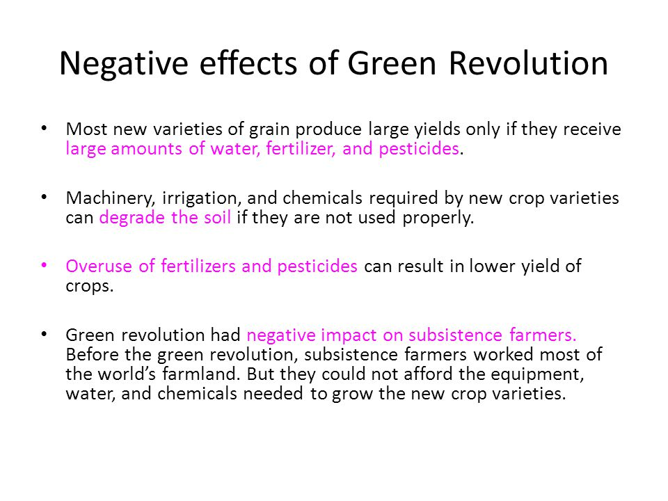 Negative effects of Green Revolution
