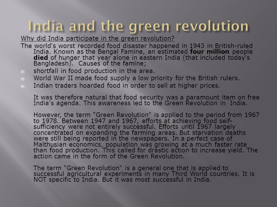 India and the green revolution