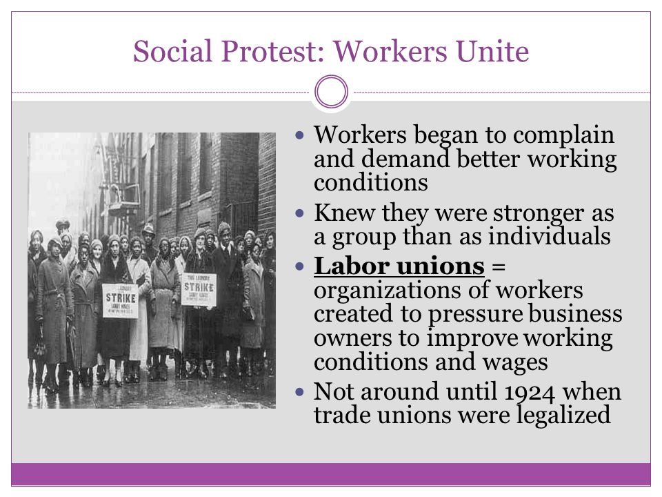 Social Protest: Workers Unite