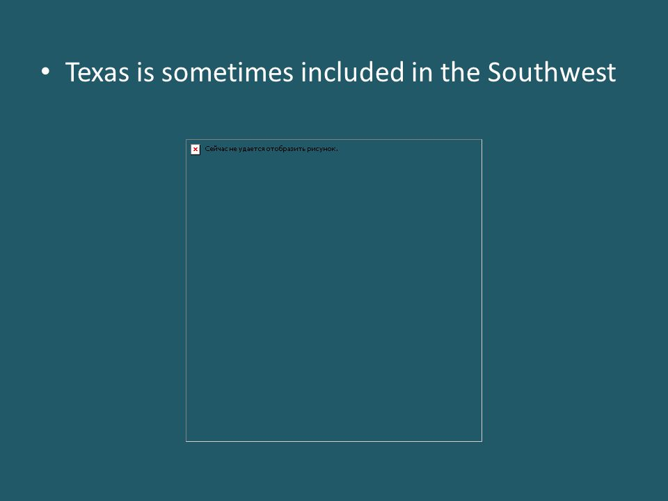 Texas is sometimes included in the Southwest