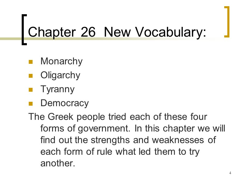 Chapter 26 New Vocabulary: