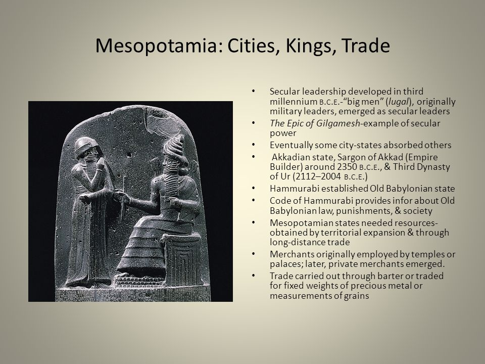 Mesopotamia: Cities, Kings, Trade