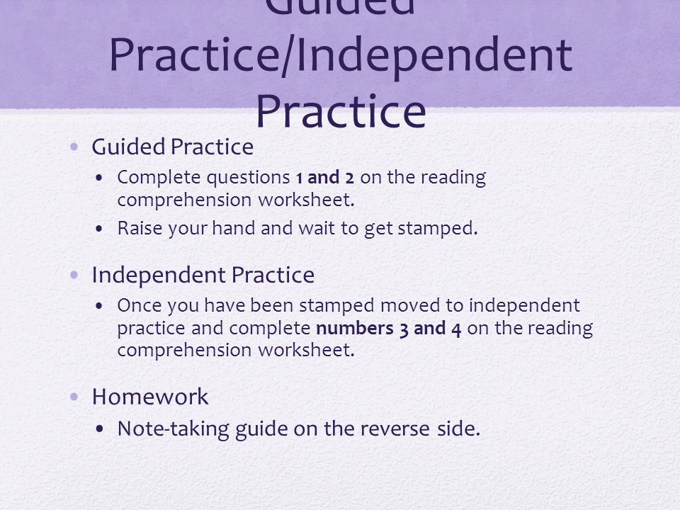 Guided Practice/Independent Practice