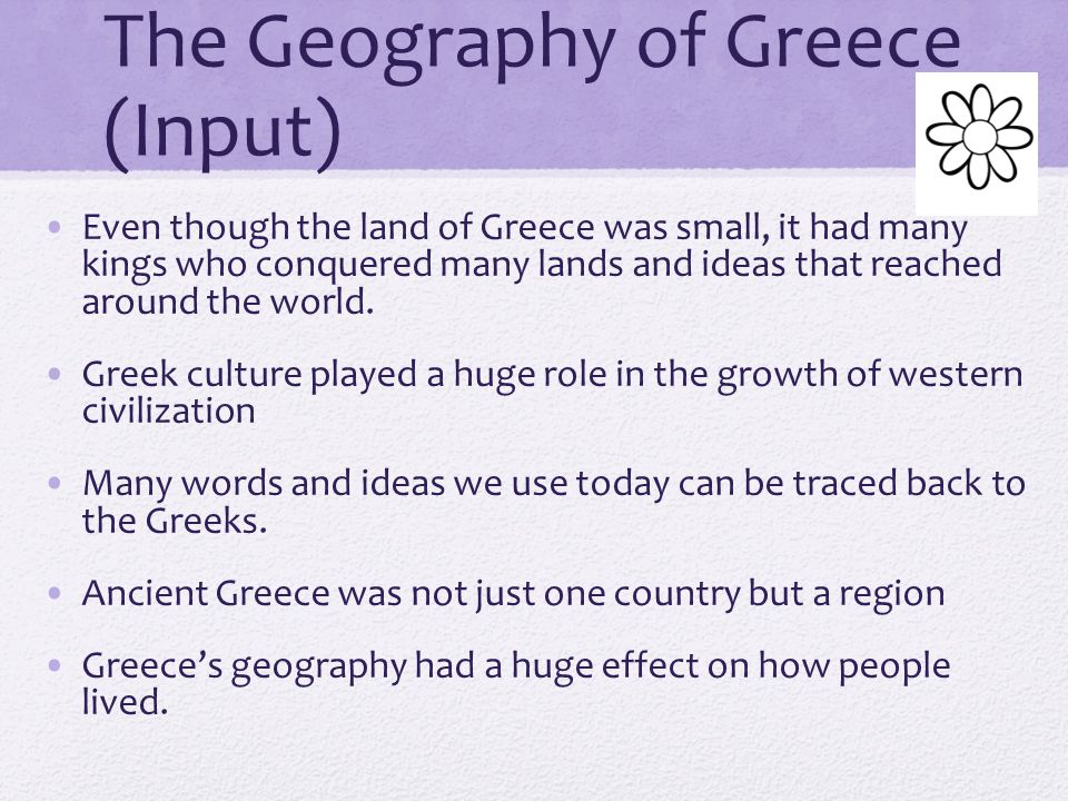 The Geography of Greece (Input)