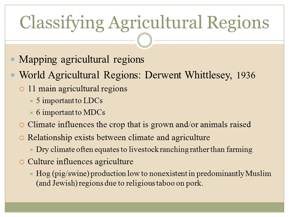 Classifying Agricultural Regions