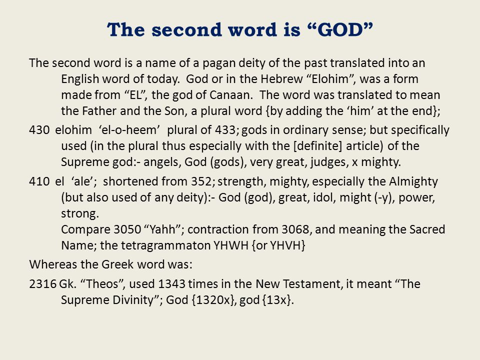 The second word is GOD