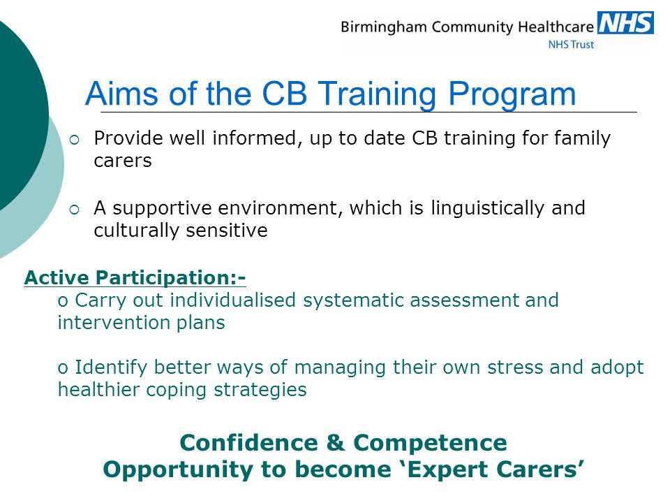Aims of the CB Training Program