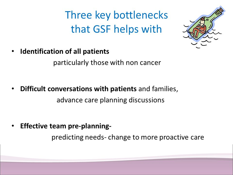 Three key bottlenecks that GSF helps with