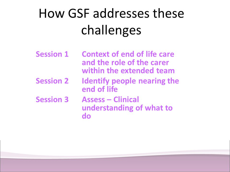 How GSF addresses these challenges