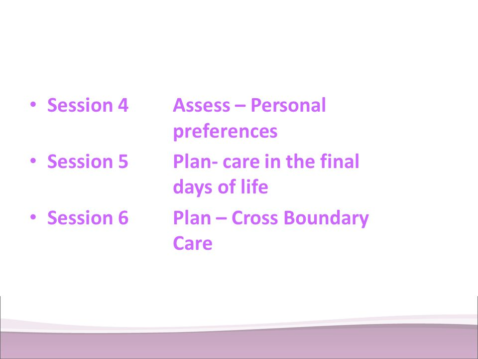 Session 4 Assess – Personal preferences