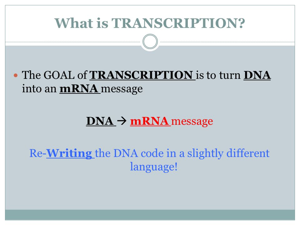 Re-Writing the DNA code in a slightly different language!