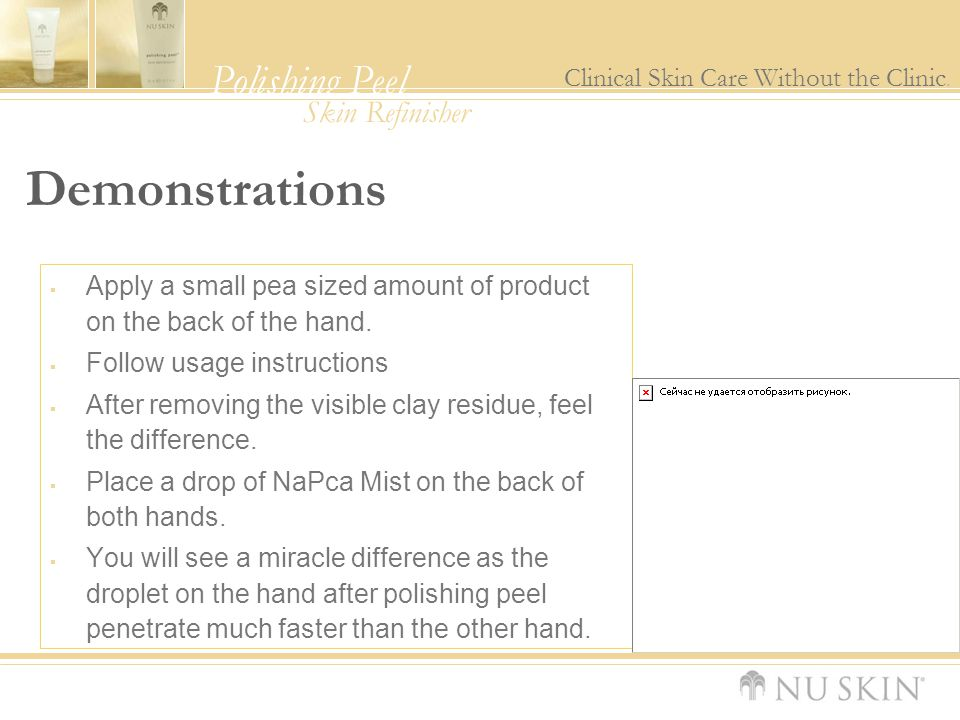 Demonstrations Apply a small pea sized amount of product on the back of the hand. Follow usage instructions.