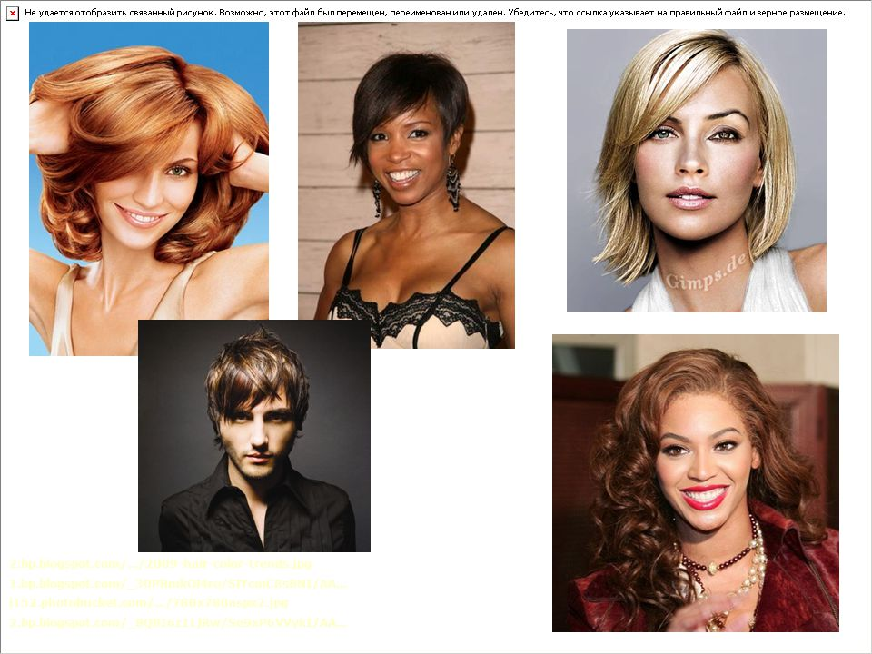 2.bp.blogspot.com/.../2009-hair-color-trends.jpg 1.bp.blogspot.com/_30PRmkOl4ro/SlYcmC8sBNI/AA... i152.photobucket.com/.../780x780aspx2.jpg.