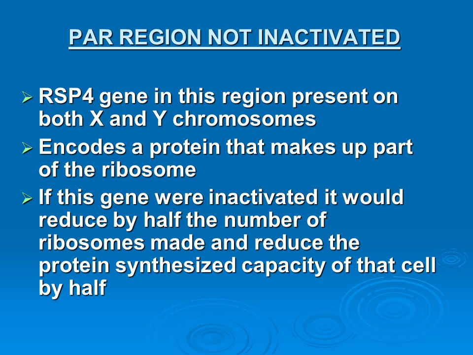 PAR REGION NOT INACTIVATED