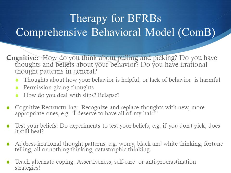 Therapy for BFRBs Comprehensive Behavioral Model (ComB)