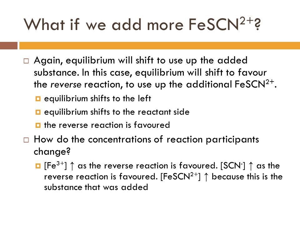 What if we add more FeSCN2+