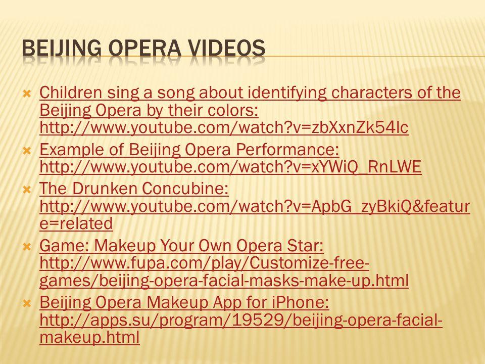 Beijing opera videos