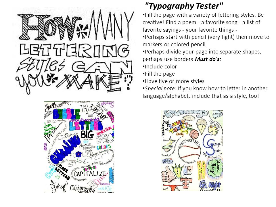 Typography Tester