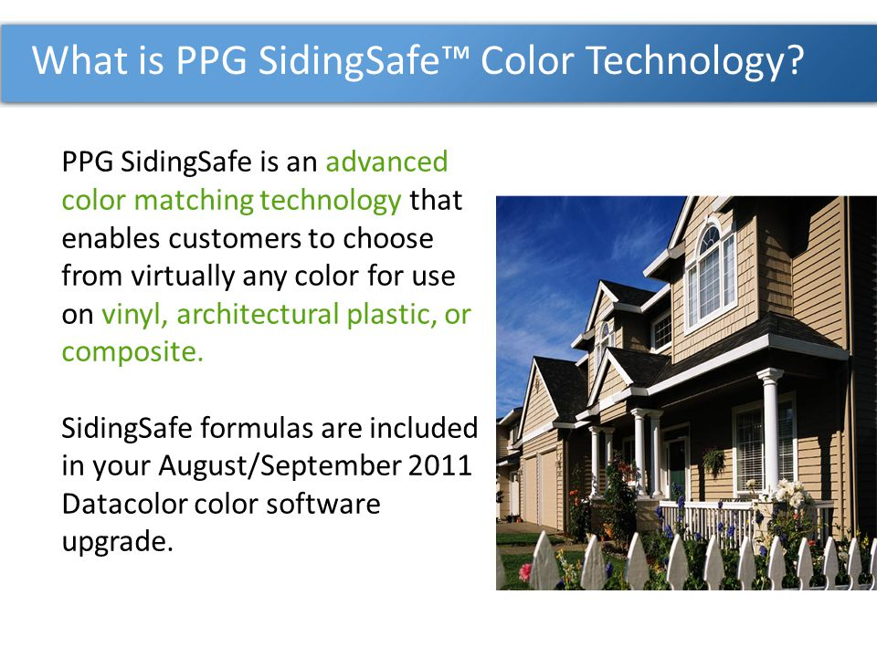 What is PPG SidingSafe™ Color Technology