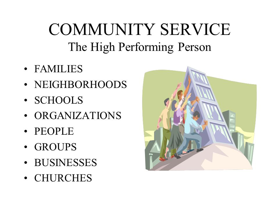 COMMUNITY SERVICE The High Performing Person