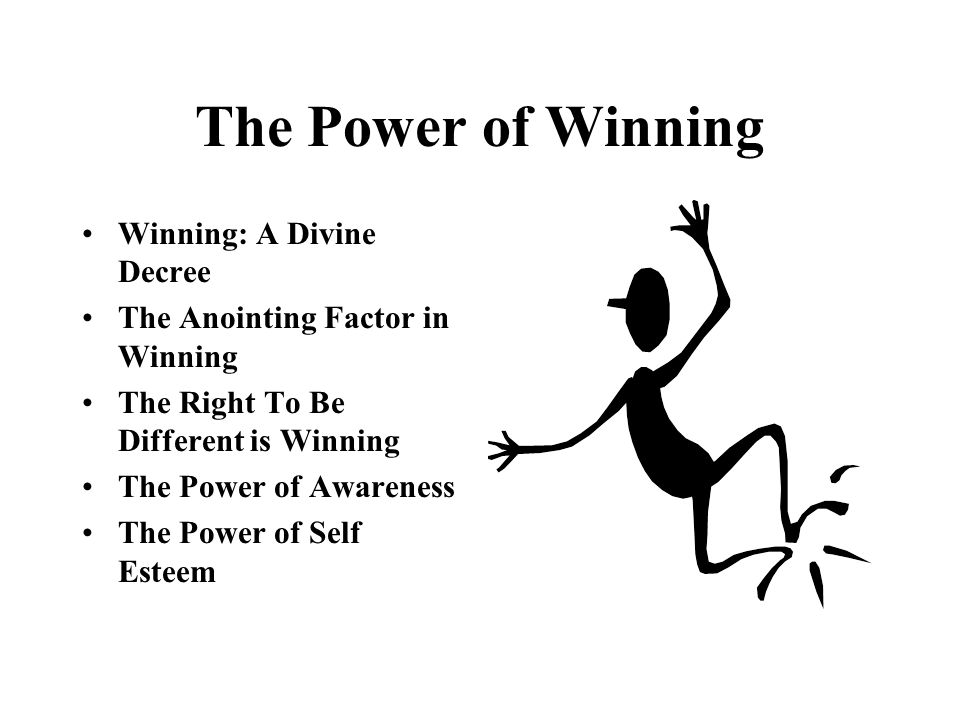 The Power of Winning Winning: A Divine Decree