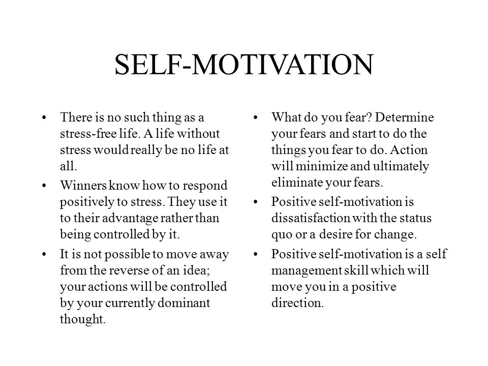 SELF-MOTIVATION There is no such thing as a stress-free life. A life without stress would really be no life at all.
