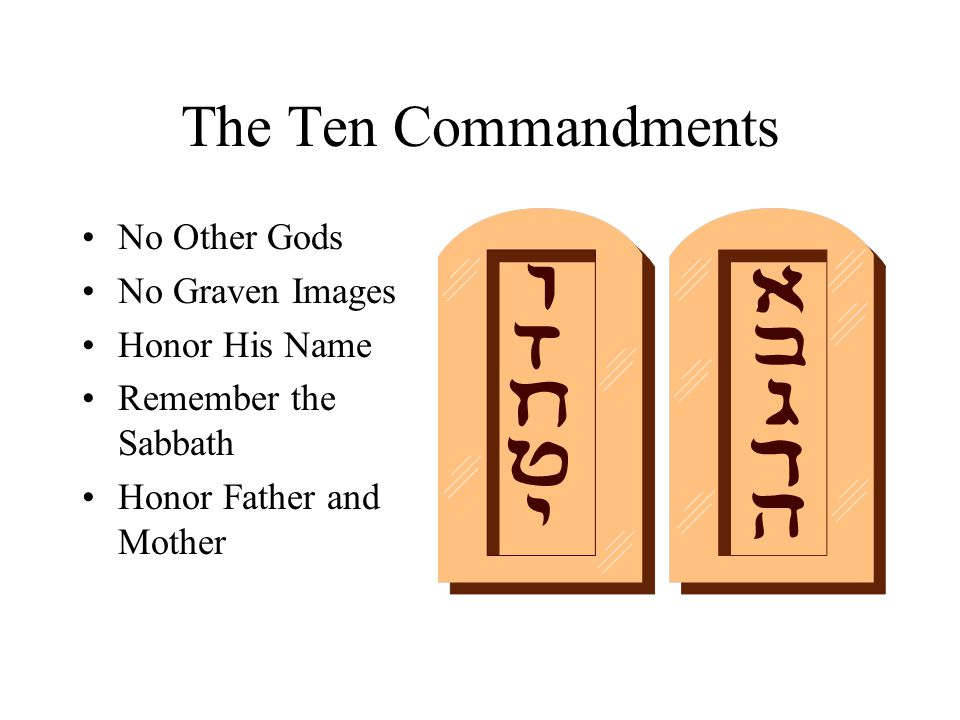 The Ten Commandments No Other Gods No Graven Images Honor His Name