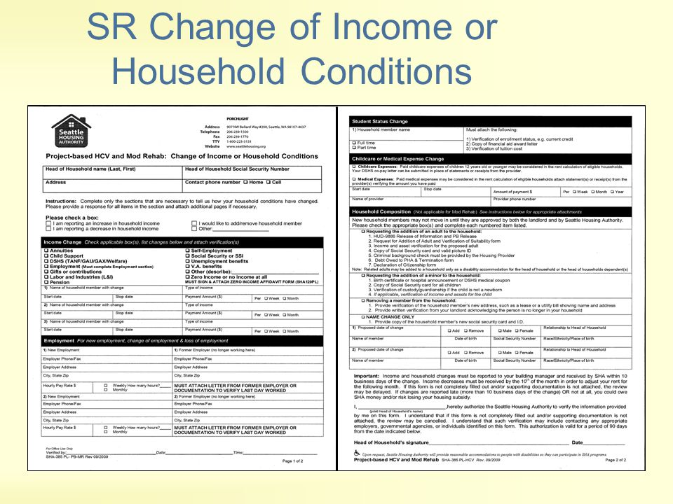SR Change of Income or Household Conditions