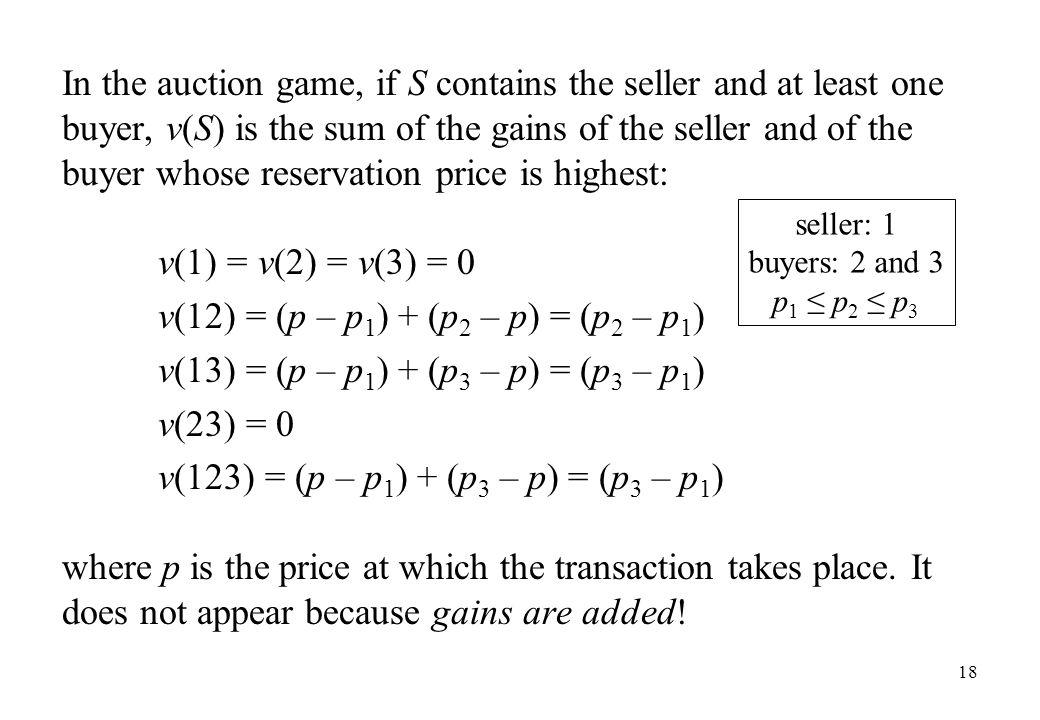 v(12) = (p – p1) + (p2 – p) = (p2 – p1)