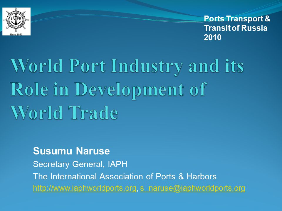 World Port Industry and its Role in Development of World Trade
