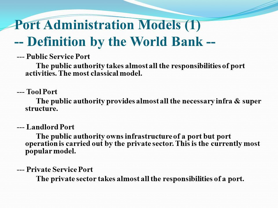 Port Administration Models (1) -- Definition by the World Bank --