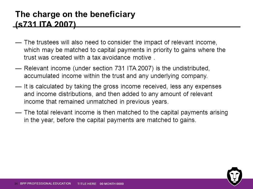 The charge on the beneficiary (s731 ITA 2007)