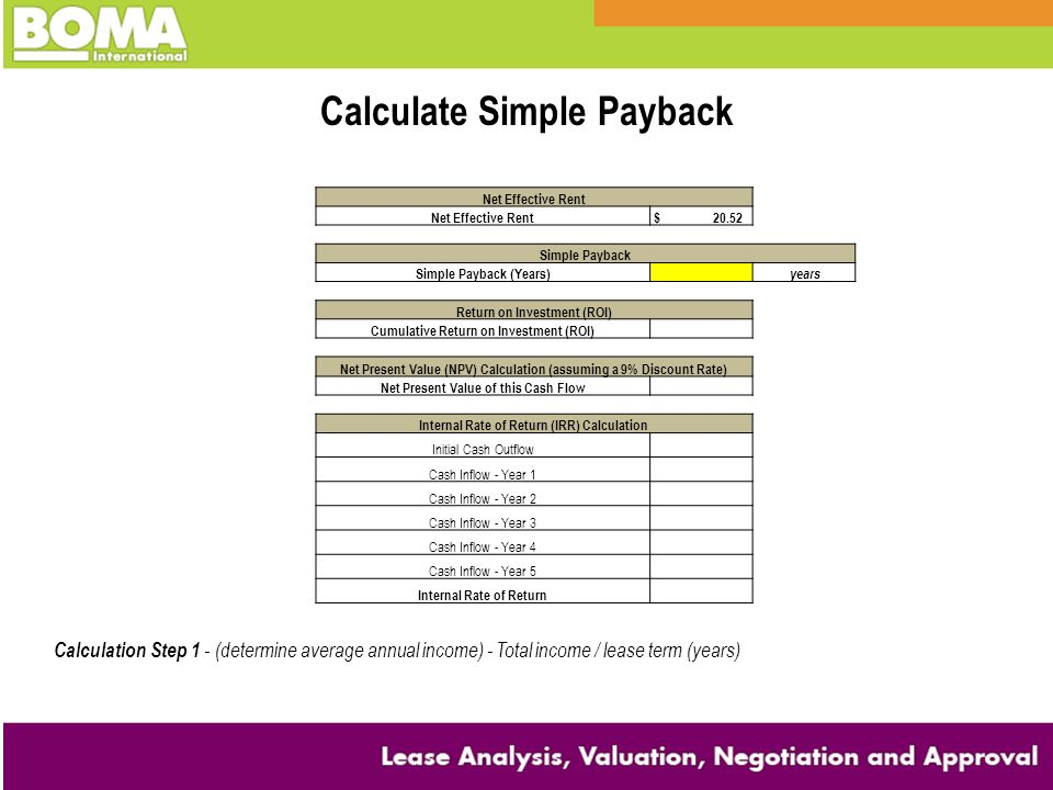 Calculate Simple Payback