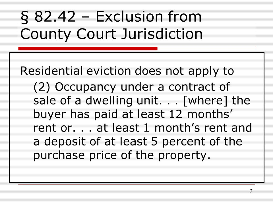 § 82.42 – Exclusion from County Court Jurisdiction